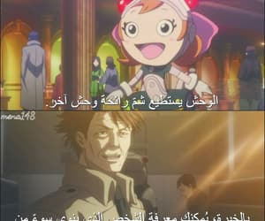 anime otaku, مقتطفات مقتطفة, and رمزيات رمزية image