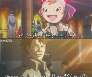 anime otaku, psychopass, and مقتطفات مقتطفة image