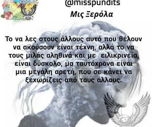 follow, greeks, and Ελλάδα image