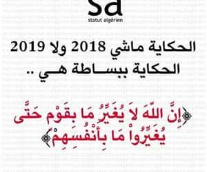 Algeria, arabic, and 2019 image