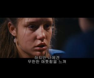 forever, korean, and movie image