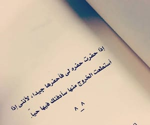 ﺍﻗﺘﺒﺎﺳﺎﺕ and حف image