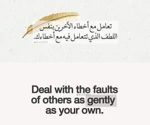 arabic calligraphy, arabic typography, and arabic tattoos image