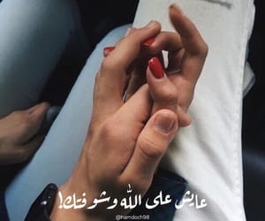 hands, ايدين, and love image