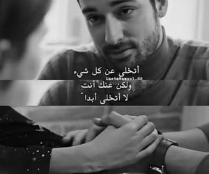 حُبْ, ﺍﻗﺘﺒﺎﺳﺎﺕ, and كتابات مبعثرات خواطر image