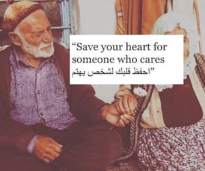 love, care, and islam image