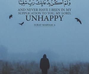 allah, happy, and islamic image