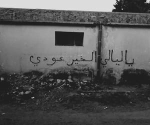 Image by عا ئشة