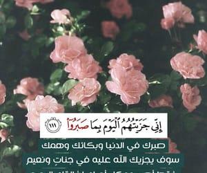 سبحان الله, الحمد لله, and الله أكبر image