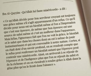 allah, french, and islam image