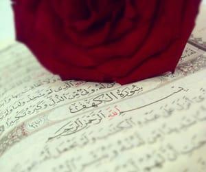 islam, peace, and insha'allah image