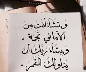 Image by آيةة