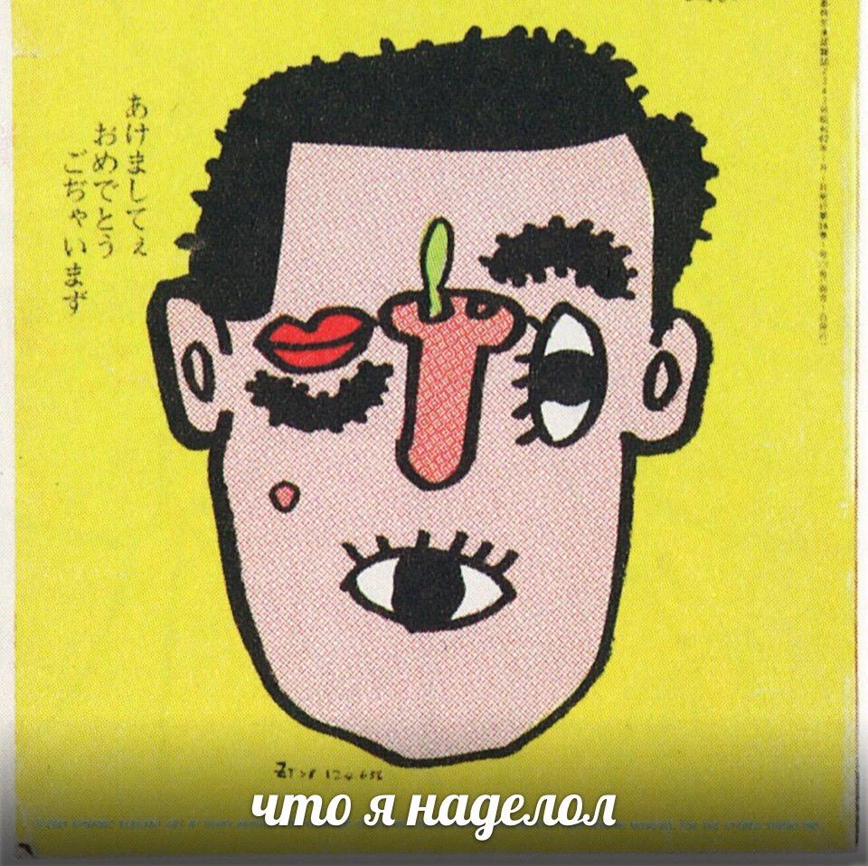 article, друг, and любовь image