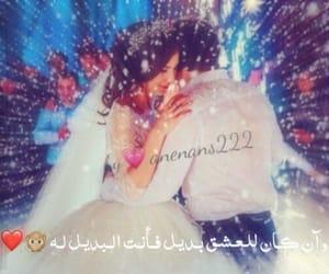 funny cute, ﺍﻏﺎﻧﻲ, and نور الزين image