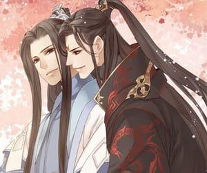 awwwwn, cute, and shen qingqiu image