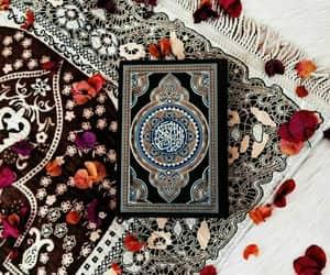 الله أكبر, مصحف, and قرآن image