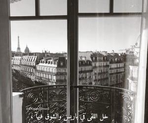 arabic, paris, and باريس image