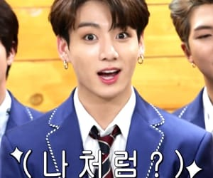 asian boy, icon, and jeongguk image