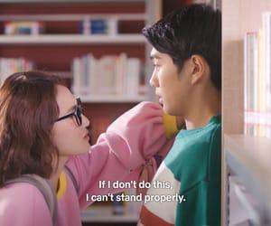 accidentally in love, guo jun chen, and cdrama image