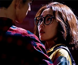 gif, situ feng, and accidentally in love image