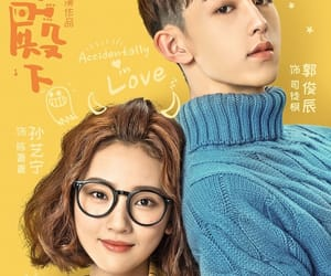 accidentally in love, sinopse, and cdrama image