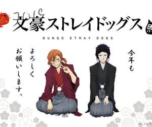 anime, chuuya nakahara, and manga image
