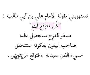 Image by Flona Libya