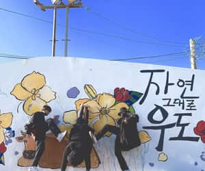 aesthetic, tumblr, and korea image