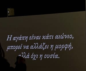 Athens, greekquotes, and love image