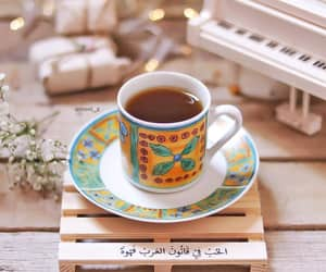 good morning, tea, and صباح الخير image