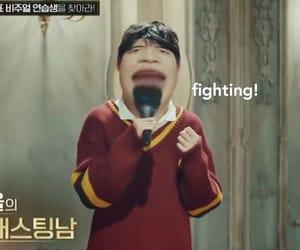 fighting, kpop, and meme image