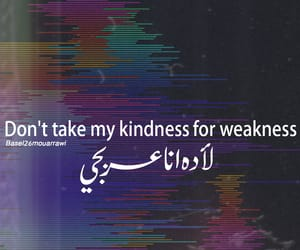 quotes, kindess, and arabic quotes image