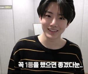 yg, yg treasure box, and kim jun kyu image