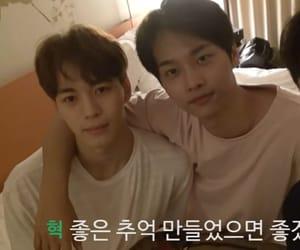 korean, hongbin, and kpop image