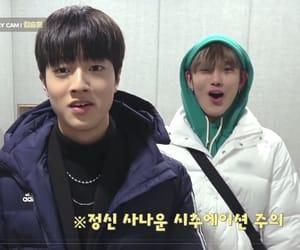 haruto, seunghun, and ygtb image