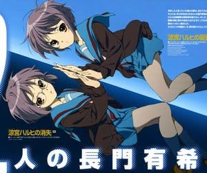 anime and yuki nagato image
