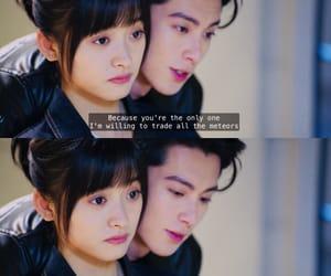asia, drama, and shen yue image