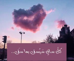 ياسمين, لا اله الا الله, and كلمات image