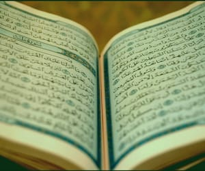 learn quran online, online quran academy, and shia quran academy image