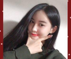 high, pledis, and kyungwon image