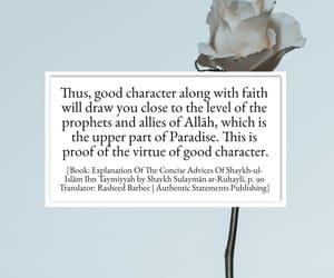allah, faith, and god image
