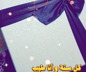 meme, اٌختْيَ, and pharmacy image