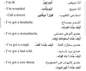 الله, انجليزي, and بُنَاتّ image
