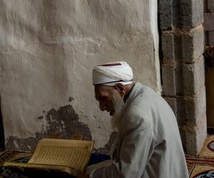 lecture, peace, and quran image