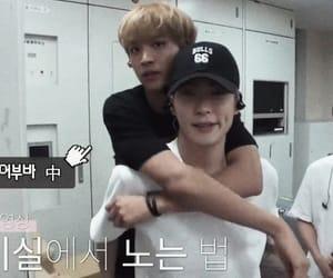 kpop, jaehyun, and nct image