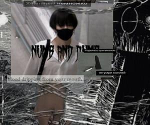edit, bts, and yoongi image