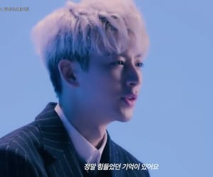 Ikon, song, and yunhyeong image