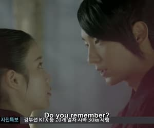 drama, lee jun ki, and iu image