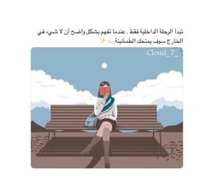 blu, الحمد لله, and كلمات image