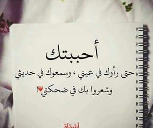 we heart it, انستا, and حكم+الحياة image